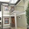 Casa de vanzare cu 6 camere in Sebes zona Centrala thumb 1